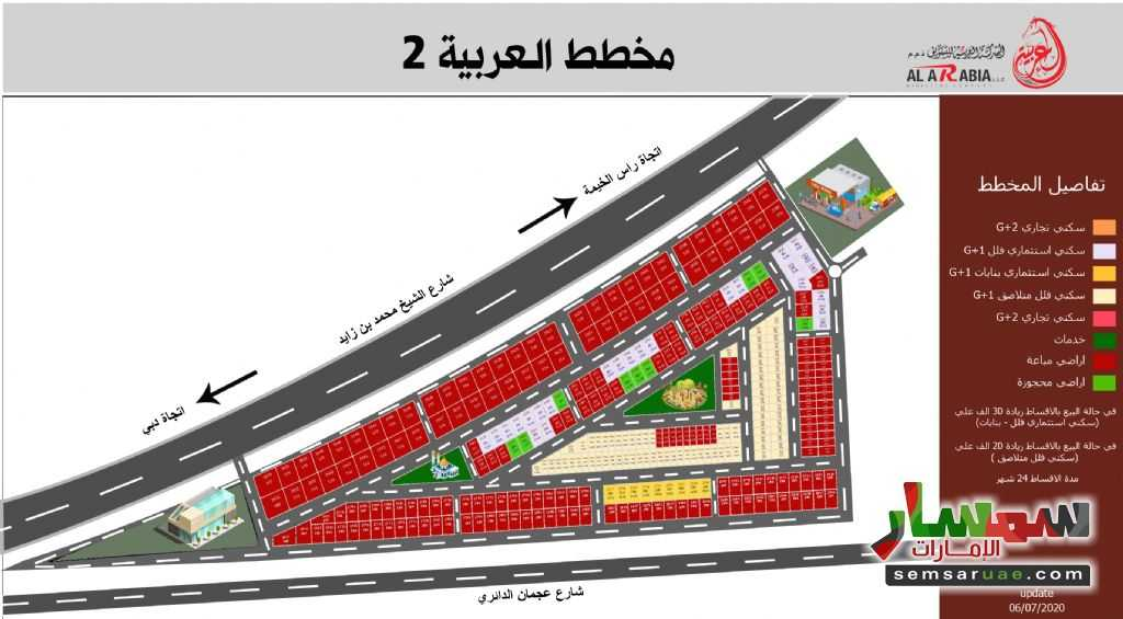 Ad Photo: Land 1750 sqft in Al Yasmeen  Ajman