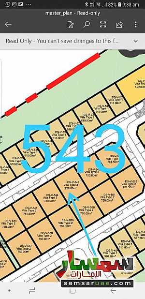 Land 750 sqm For Sale Al Shamkha Abu Dhabi - 2