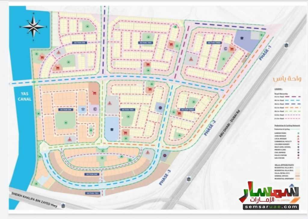 Photo 4 - Land 375 sqm For Sale Yas Island Abu Dhabi
