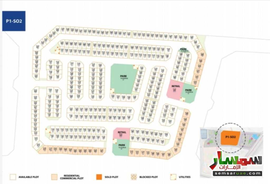 Photo 5 - Land 375 sqm For Sale Yas Island Abu Dhabi