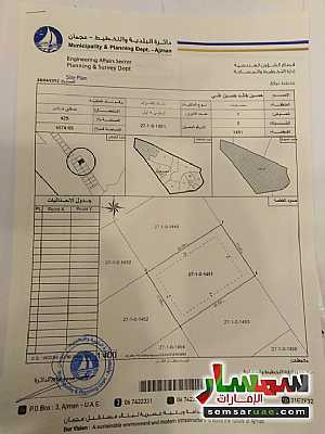 Ad Photo: Land 425 sqm in Masfut  Ajman