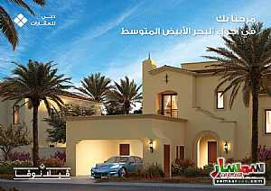 Villa 3 bedrooms 4 baths 1732 sqft super lux For Sale Dubai Land Dubai - 6