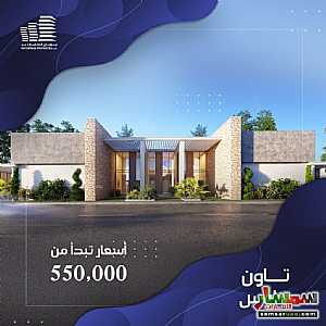 Ad Photo: Villa 2 bedrooms 2 baths 1067 sqft extra super lux in Arabian Ranches  Dubai