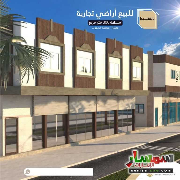 Ad Photo: Land 300 sqm in Masfut  Ajman