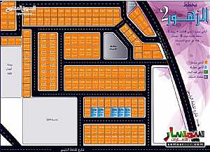 Ad Photo: Land 407 sqm in Ajman Uptown  Ajman