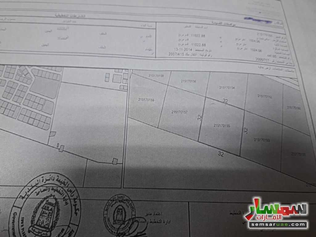 Photo 1 - Land 10000 hectare For Sale Al Qusaidat Ras Al Khaimah