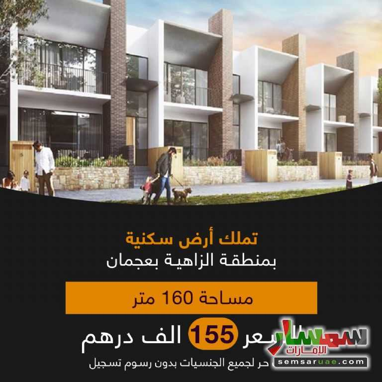 Ad Photo: Land 160 sqm in Al Yasmeen  Ajman
