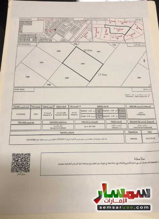 Photo 1 - Land 437 sqm For Sale Manama Ajman