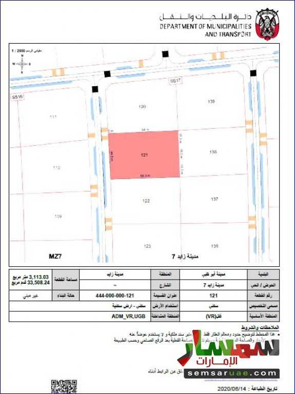Ad Photo: Land 33508 sqft in Madinat Zayed  Abu Dhabi