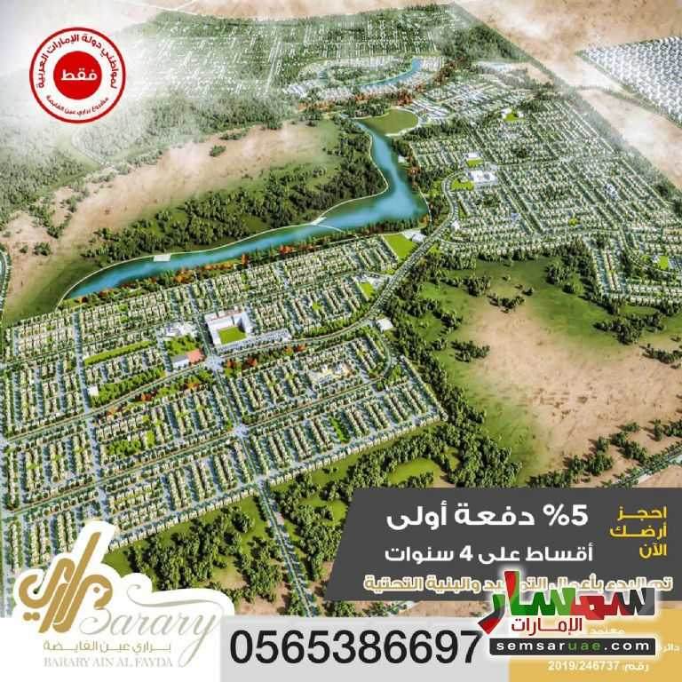 Ad Photo: Land 4050 sqft in Al Oyoun Village  Al Ain