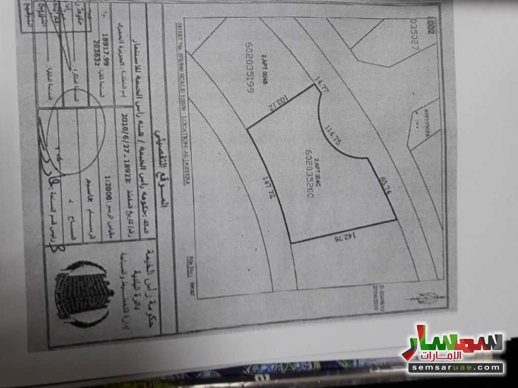 Photo 1 - Land 200000 sqft For Sale Al Hamra Ras Al Khaimah