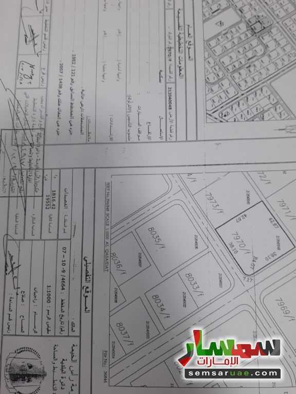Photo 1 - Land 10,000 sqft For Sale City Downtown Ras Al Khaimah