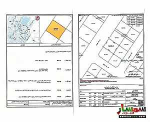 Ad Photo: Land 1044 sqm in UAE