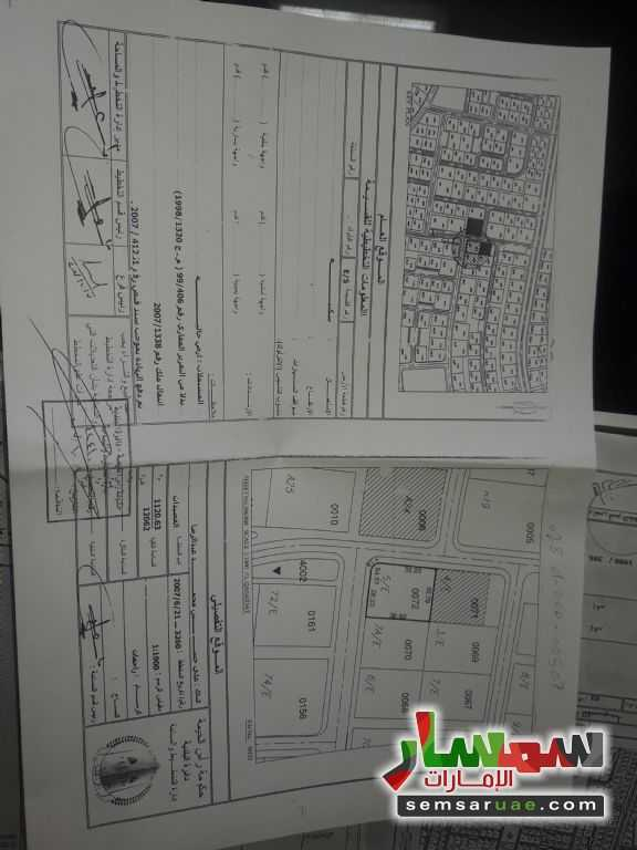 Photo 1 - Land 12000 sqft For Sale Al Qusaidat Ras Al Khaimah