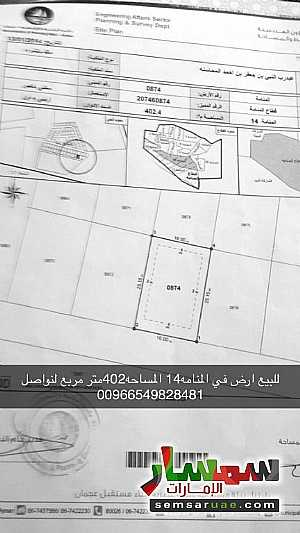 Ad Photo: Land 402 sqm in Manama  Ajman