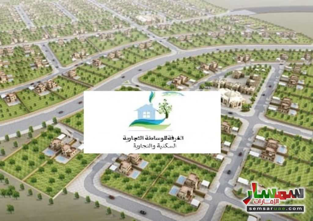 Photo 1 - Land 1,394 sqm For Sale Wahat Alzaweya Al Ain