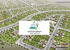 Ad Photo: Land 1394 sqm in Wahat Alzaweya  Al Ain