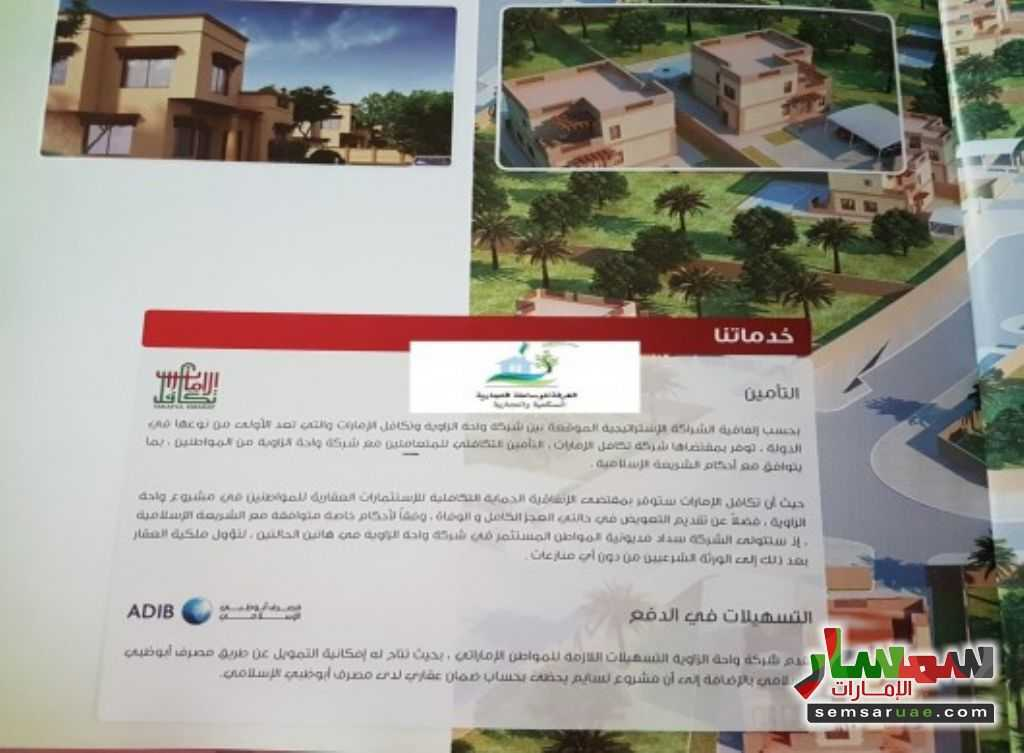 Photo 4 - Land 1,394 sqm For Sale Wahat Alzaweya Al Ain