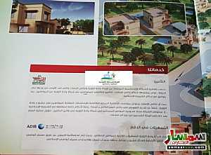 Land 1,394 sqm For Sale Wahat Alzaweya Al Ain - 4