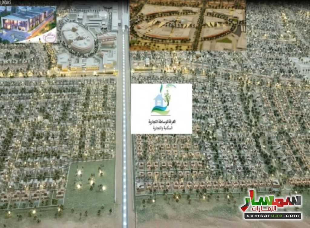 Photo 7 - Land 1,394 sqm For Sale Wahat Alzaweya Al Ain