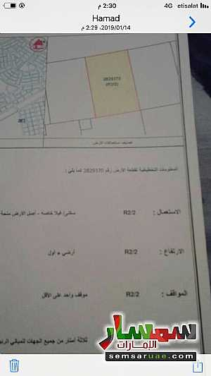 Ad Photo: Land 10300 sqm in Al Khawaneej  Dubai