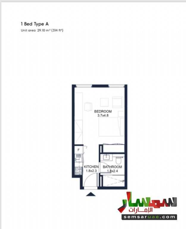 Photo 4 - Apartment 1 bedroom 1 bath 350 sqft super lux For Sale Muelih Sharjah