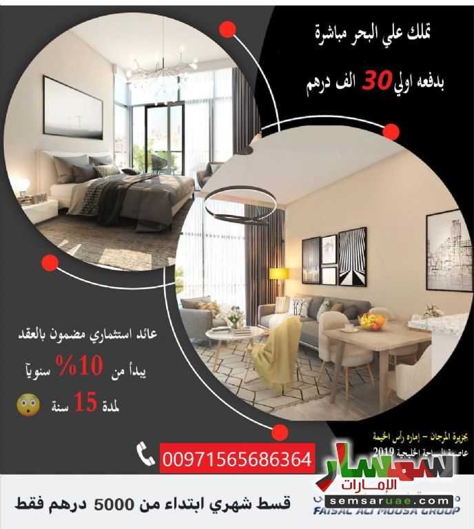 Ad Photo: Apartment 1 bedroom 1 bath 571 sqft extra super lux in Al Marjan Island  Ras Al Khaimah