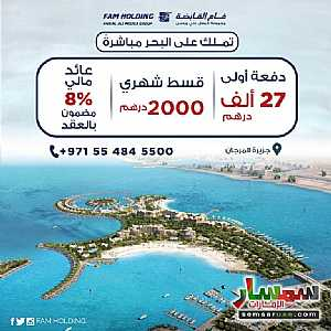 Ad Photo: Apartment 1 bedroom 1 bath 49 sqm extra super lux in Al Marjan Island  Ras Al Khaimah