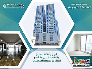 Ad Photo: Apartment 1 bedroom 2 baths 80 sqm super lux in Al Naemiyah  Ajman