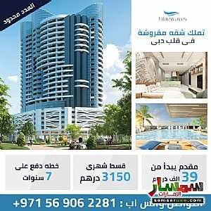 Ad Photo: Apartment 1 bedroom 1 bath 500 sqft extra super lux in Dubai Land  Dubai