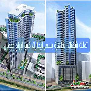 Ad Photo: Apartment 1 bedroom 2 baths 862 sqft super lux in Al Rashidiya  Ajman