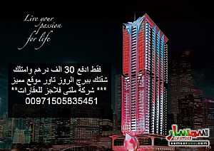 Ad Photo: Apartment 1 bedroom 2 baths 80 sqm in Ajman Downtown  Ajman
