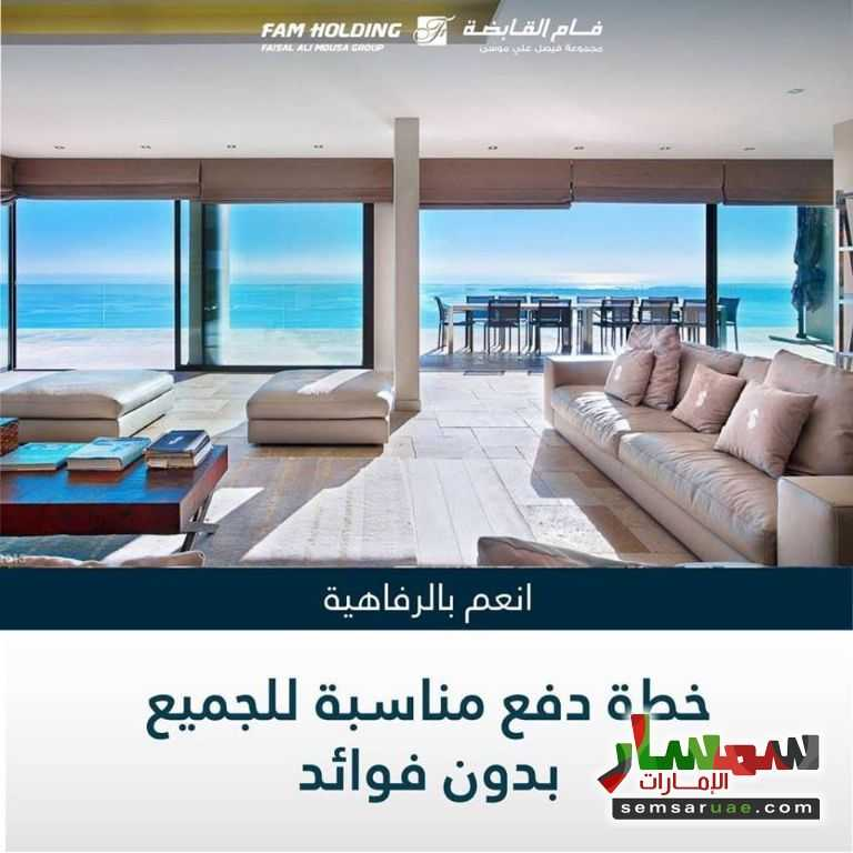 Photo 2 - Apartment 1 bedroom 1 bath 52 sqm extra super lux For Sale Al Marjan Island Ras Al Khaimah