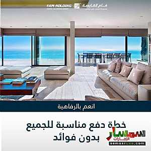 Apartment 1 bedroom 1 bath 52 sqm extra super lux For Sale Al Marjan Island Ras Al Khaimah - 2