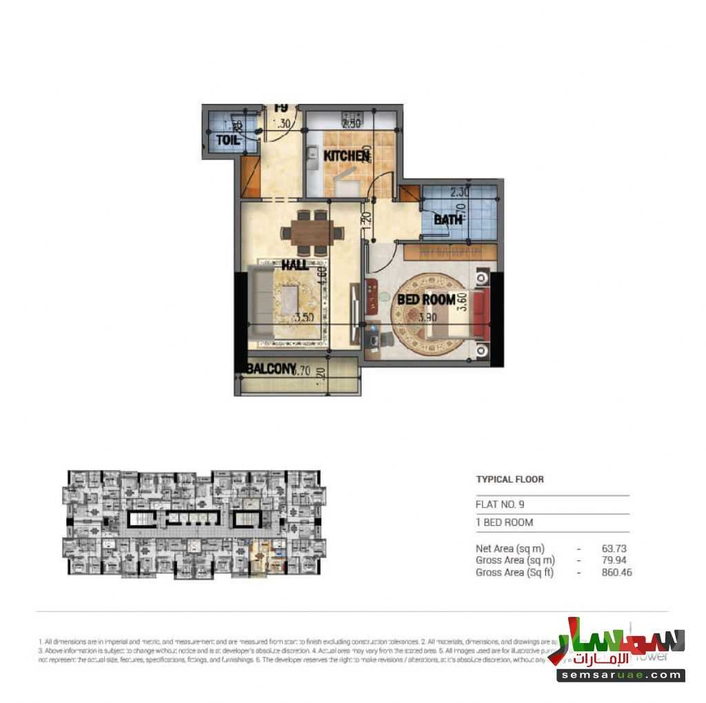 Photo 1 - Apartment 1 bedroom 2 baths 80 sqm extra super lux For Sale Abu Shagara Sharjah