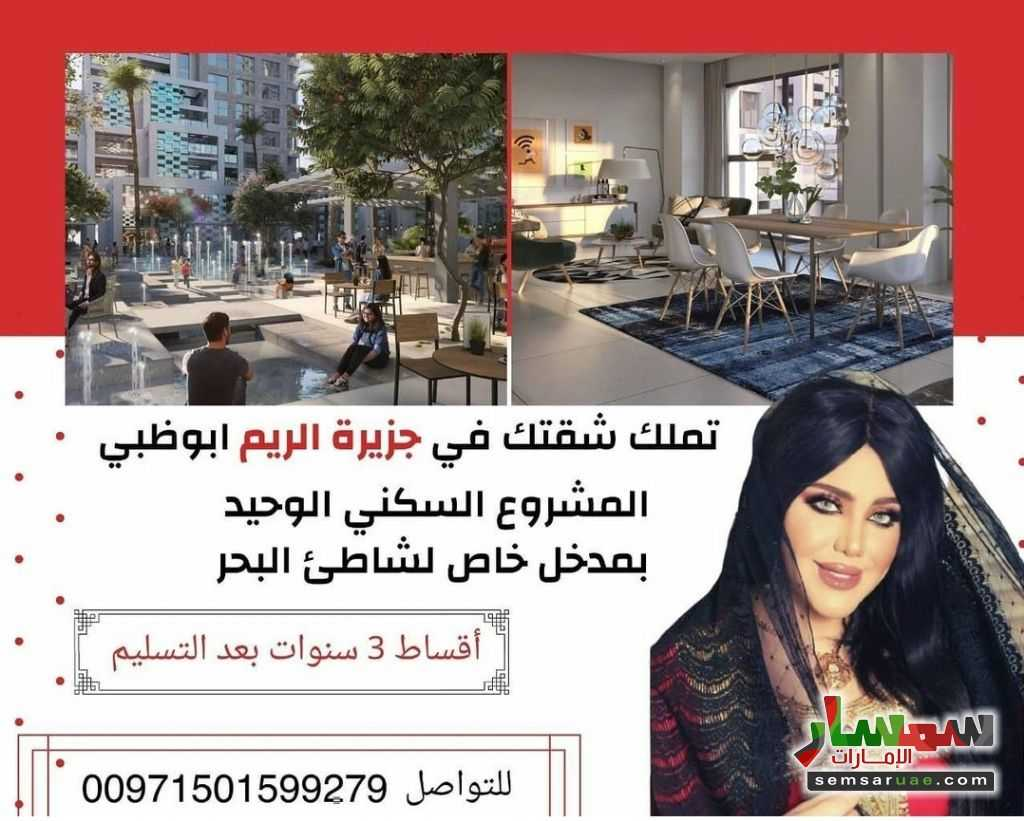 Ad Photo: Apartment 1 bedroom 2 baths 710 sqft in Al Reem Island  Abu Dhabi