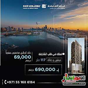 Ad Photo: Apartment 2 bedrooms 2 baths 117 sqm extra super lux in UAE