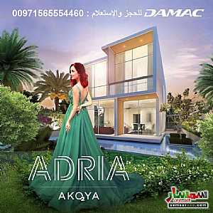 Ad Photo: Villa 3 bedrooms 5 baths 1831 sqft extra super lux in Dubai Land  Dubai