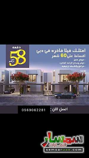 Ad Photo: Villa 3 bedrooms 3 baths 2000 sqft extra super lux in Dubai Land  Dubai