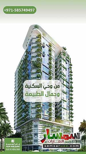 Ad Photo: Apartment 1 bedroom 1 bath 45 sqm extra super lux in Al Helio  Ajman