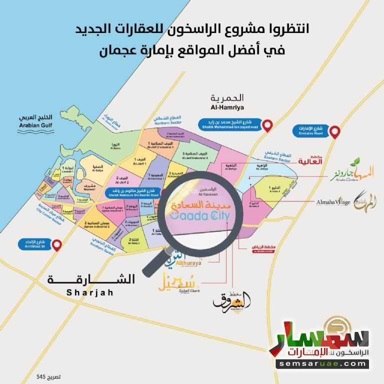 Ad Photo: Land 280 sqm in Al Yasmeen  Ajman