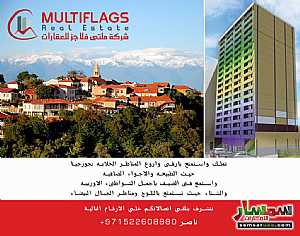 Apartment 1 bedroom 1 bath 74 sqm