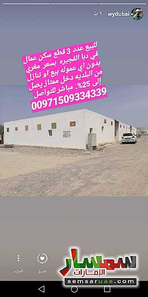 Ad Photo: Building 8000 sqft lux in Deba Fujairah  Fujairah