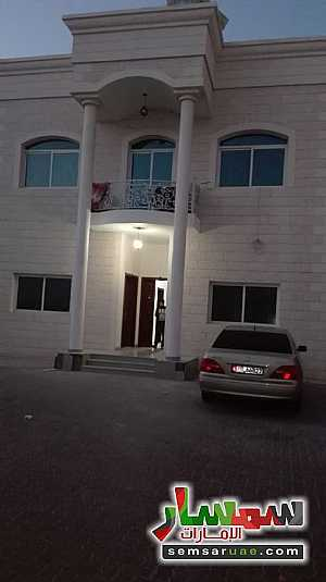 Ad Photo: Apartment 1 bedroom 1 bath 950 sqft super lux in Khalifa City  Abu Dhabi