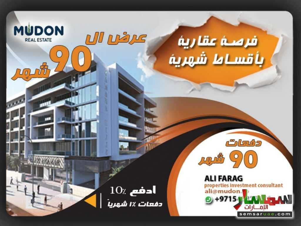 Photo 12 - Apartment 1 bedroom 1 bath 450 sqft super lux For Sale Umm Suqeim Dubai