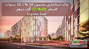 Ad Photo: Apartment 1 bedroom 1 bath 33 sqm super lux in Al Manhal  Abu Dhabi