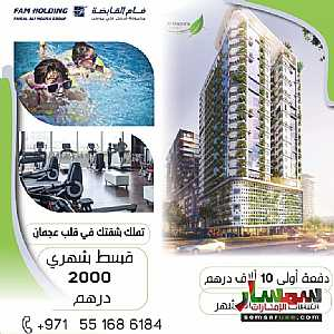 Ad Photo: Apartment 1 bedroom 1 bath 45 sqm super lux in Al Helio  Ajman