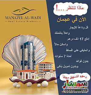 Ad Photo: Apartment 1 bedroom 1 bath 757 sqft extra super lux in Sheikh Khalifa Bin Zayed Street  Ajman