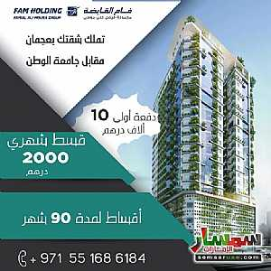 Ad Photo: Apartment 1 bedroom 1 bath 117 sqm extra super lux in Al Amerah  Ajman