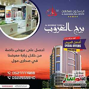 Ad Photo: Building 150 sqm extra super lux in Al Alia  Ajman